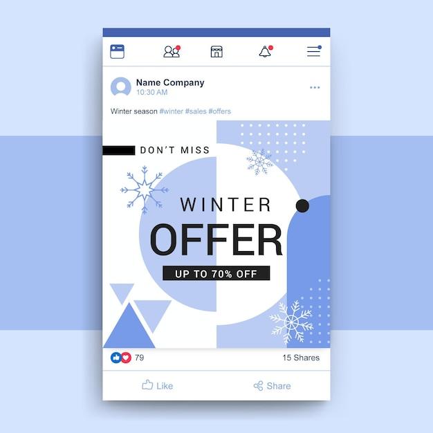 Modello di post facebook invernale monocromatico geometrico Vettore gratuito