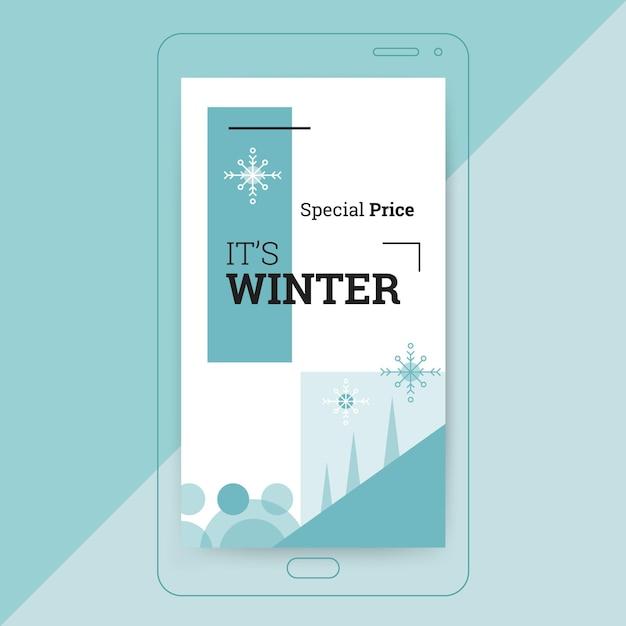 기하학적 단색 겨울 instagram 이야기 템플릿 무료 벡터