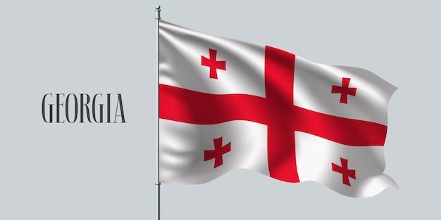 旗竿に旗を振っているジョージア州 Premiumベクター