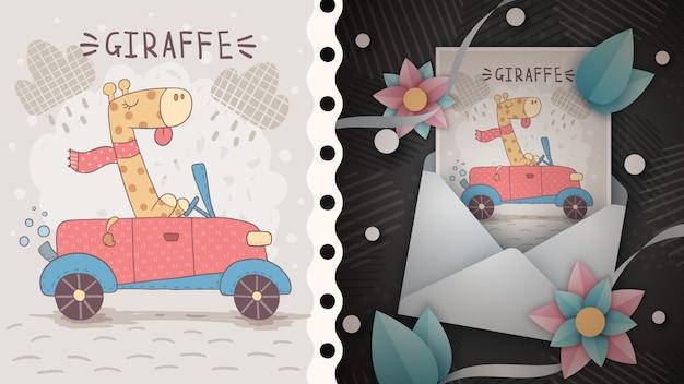 グリーティングカードのキリン車のアイデア。 Premiumベクター