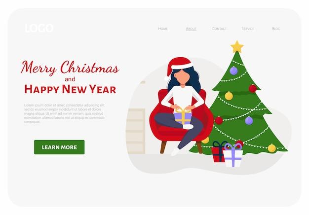 クリスマスのギフトボックスを持つ少女 Premiumベクター
