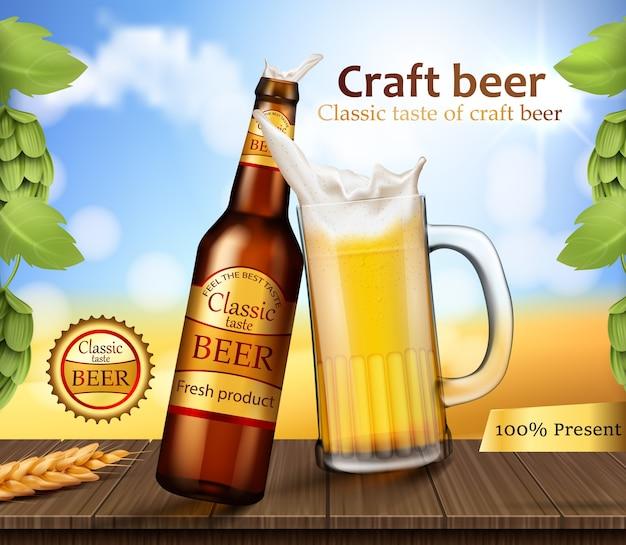 Bottiglia e tazza di vetro marrone con birra artigianale Vettore gratuito