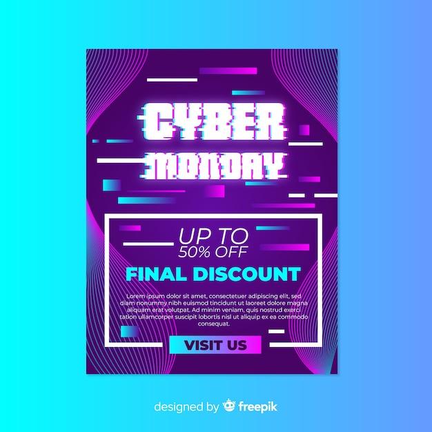 Глюк кибер понедельник флаер шаблон Бесплатные векторы