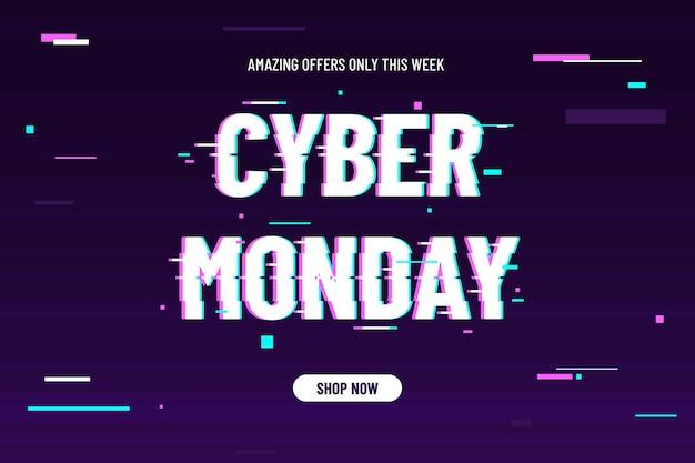 Glitch cyber monday sale banner Free Vector