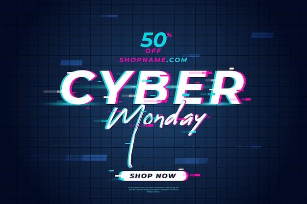 Glitch sale banner cyber monday Free Vector