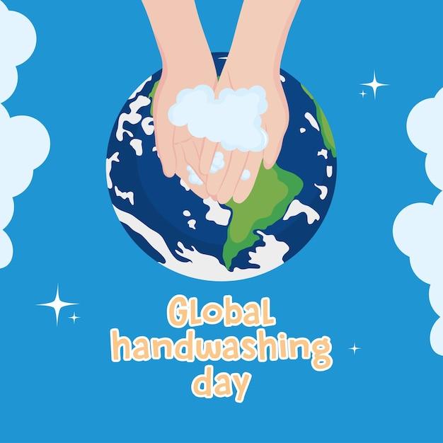 世界手洗いの日、意識向上キャンペーンは手と惑星のイラストを洗う Premiumベクター
