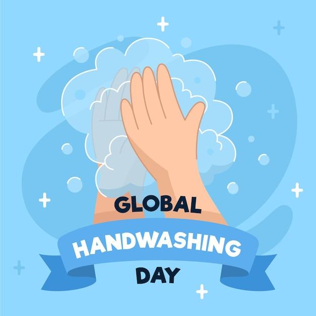 グローバル手洗い日のコンセプト 無料ベクター