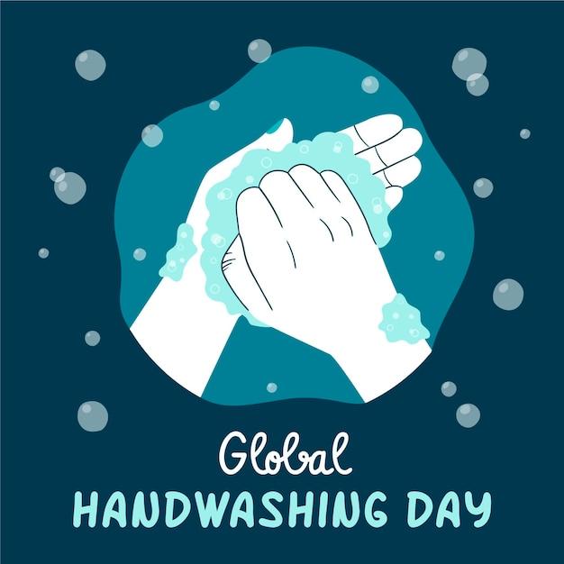 グローバルな手洗いデーイベントデザイン 無料ベクター