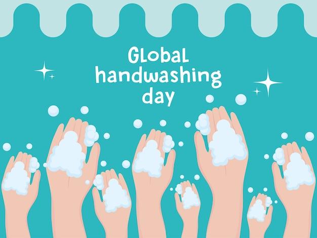 世界手洗いの日、泡の泡とテキストの手書きイラストで手を上げた Premiumベクター