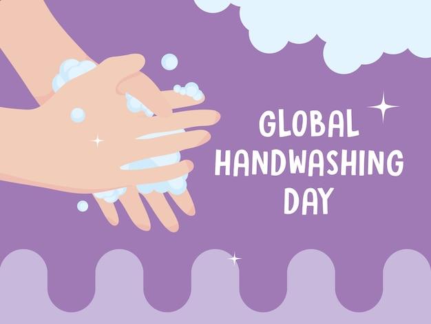 世界手洗いの日、泡紫の背景イラストで手を洗う Premiumベクター