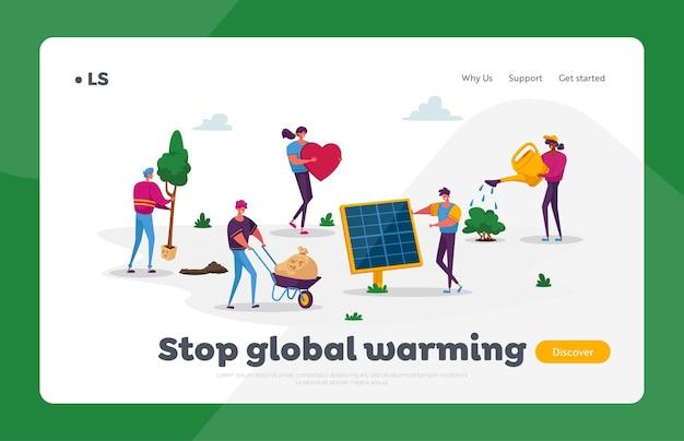 지구 온난화는 지구를 저장하여 먼지 대기 오염 및 Co 가스 배출을 줄입니다 프리미엄 벡터