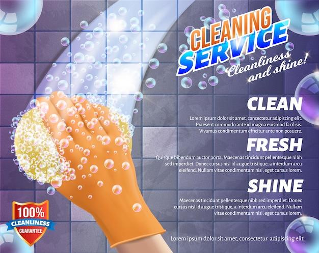 Gloved hand washes tile banner Premium Vector