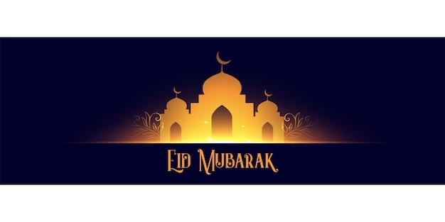 Glowing golden mosque banner design Free Vector