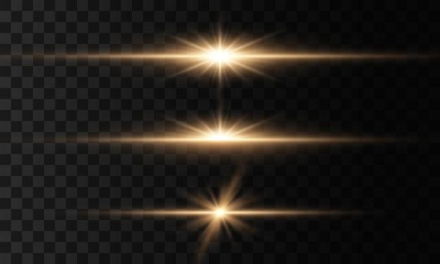 輝く光と星。明るい星、きらめく透明な輝く太陽 Premiumベクター