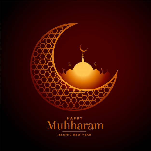 Glowing mosque and moon muharram festival wishes card Free Vector