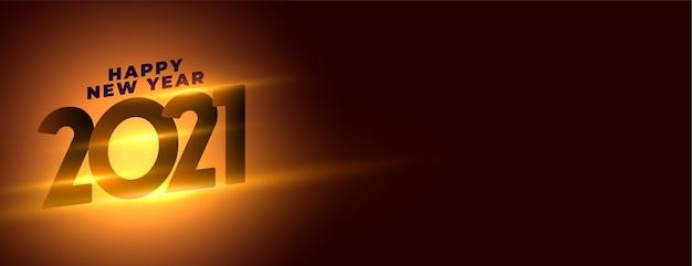 Светящийся новогодний баннер с числами 2021 года на черном Бесплатные векторы