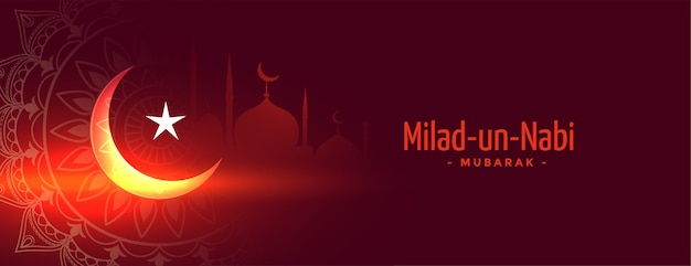 Glowing red milad un nabi festival banner design Free Vector