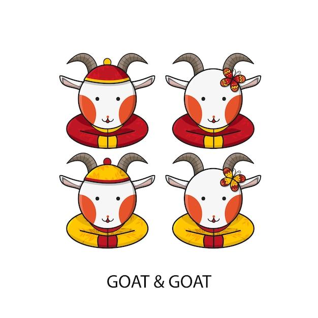 goat chinese happy new year premium vector
