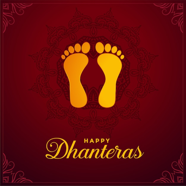 God foot prints on happy dhanteras festival design Free Vector