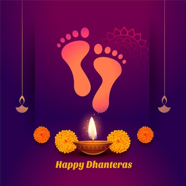 God footprints prayer happy dhanteras background with diya Free Vector