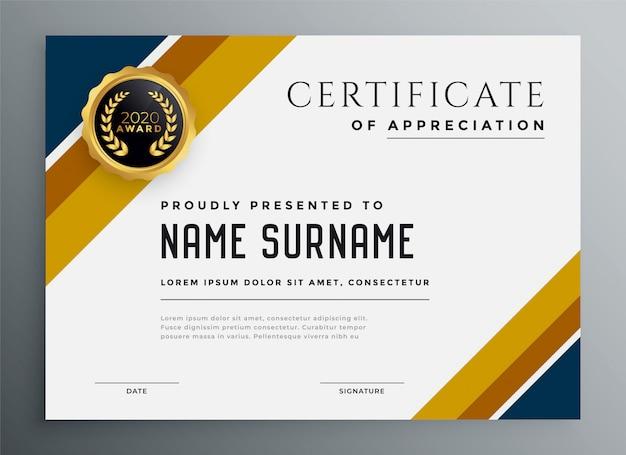 金と青の多目的証明書のデザインテンプレート 無料ベクター