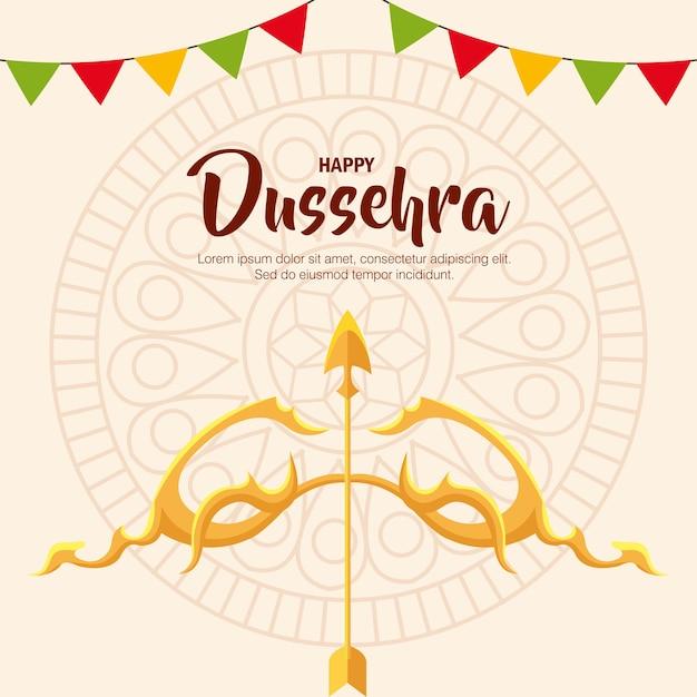 만다라 배경 디자인, 해피 Dussehra 축제 및 인도 테마에 화살표와 배너 페넌트가있는 골드 활 프리미엄 벡터