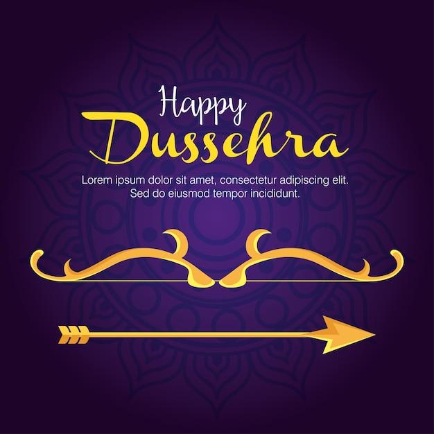 만다라 배경 디자인, 해피 Dussehra 축제 및 인도 테마가있는 파란색 화살표가있는 금색 활 프리미엄 벡터