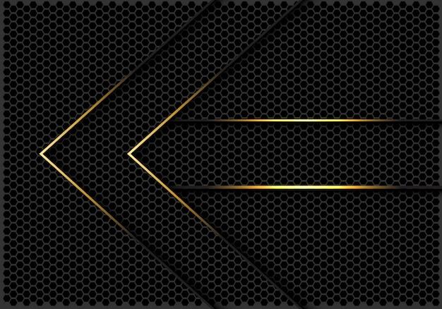 金線矢印方向暗い六角形メッシュバックグラウンド。 Premiumベクター