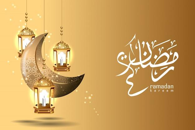 Gold ramadan kareem background with gold arabic calligraphy with golden lanterns Premium Vector