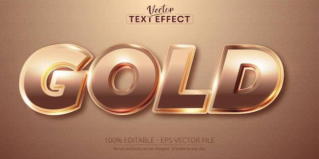 골드 텍스트, 반짝이는 로즈 골드 색상 스타일 편집 가능한 텍스트 효과 프리미엄 벡터