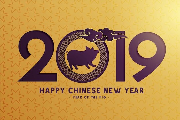 Golden 2019 chinese new year of the pig background Free Vector
