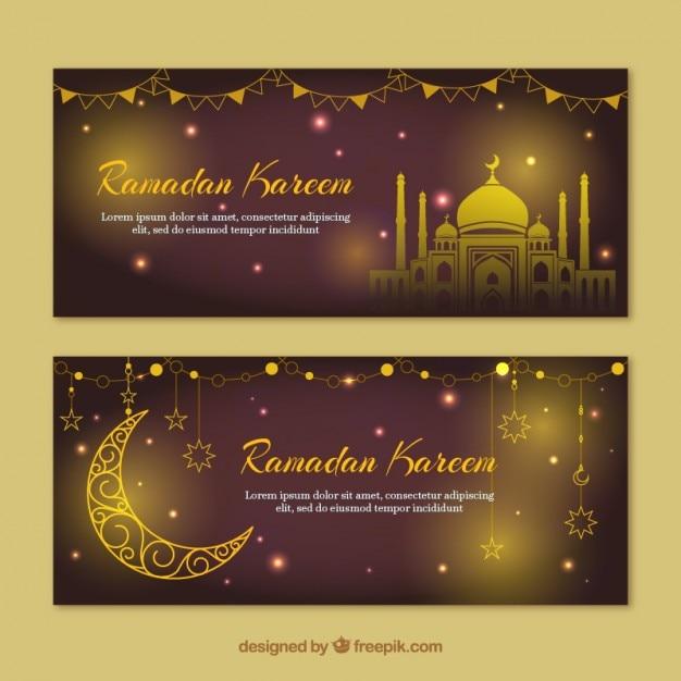 آگهی ها در ماه رمضان طلایی و براق