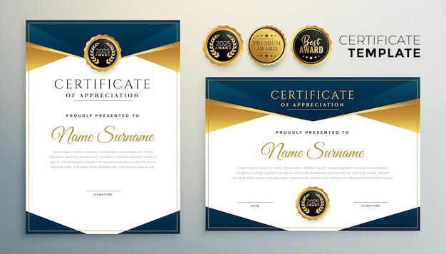 Шаблон присуждения золотого сертификата для многоцелевого использования Бесплатные векторы