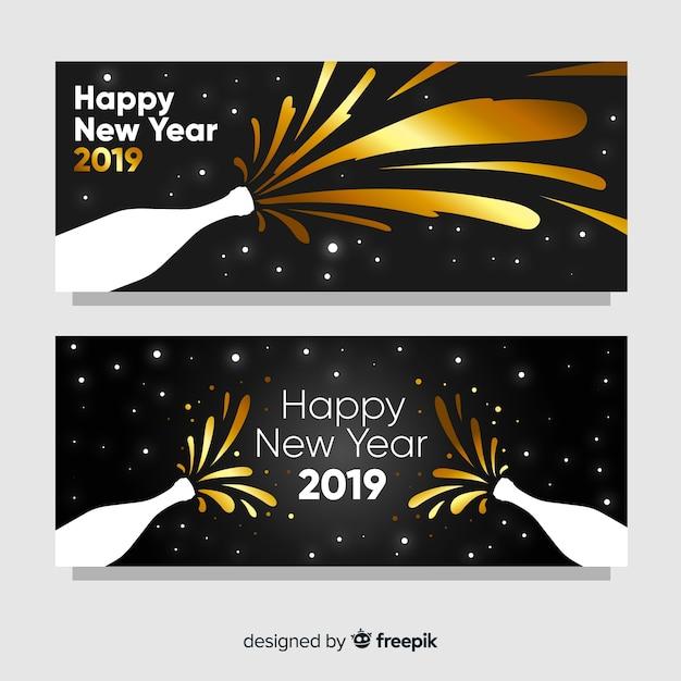 Золотой фон шампанского в новом году Бесплатные векторы