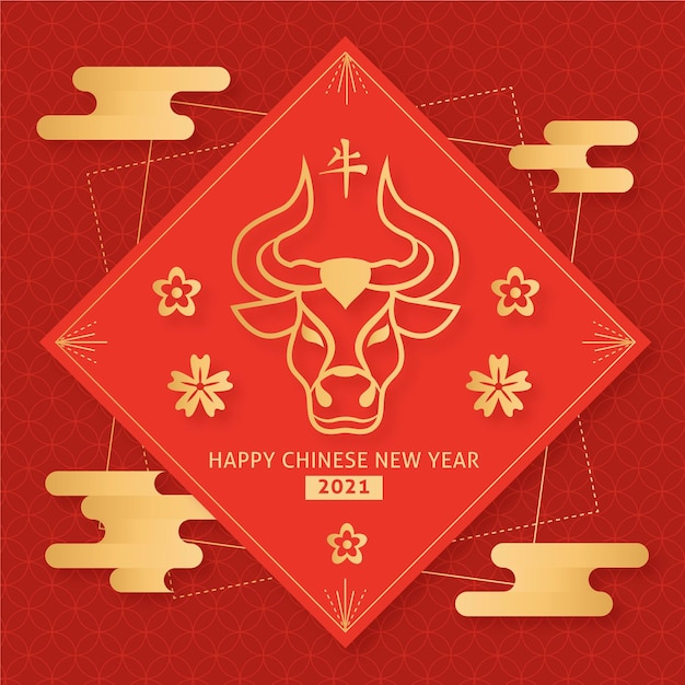 Golden chinese new year 2021 Premium Vector