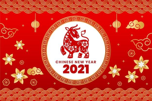 Golden chinese new year 2021 Premium Vector