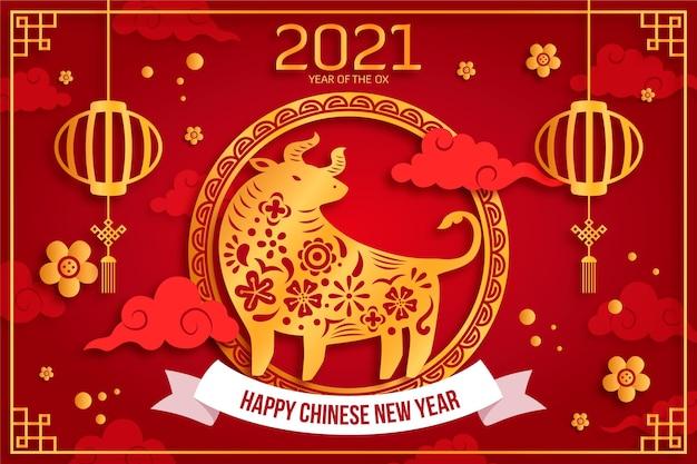Золотой китайский новый год 2021 Premium векторы