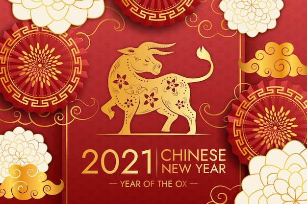 Золотой китайский новый год 2021 Бесплатные векторы