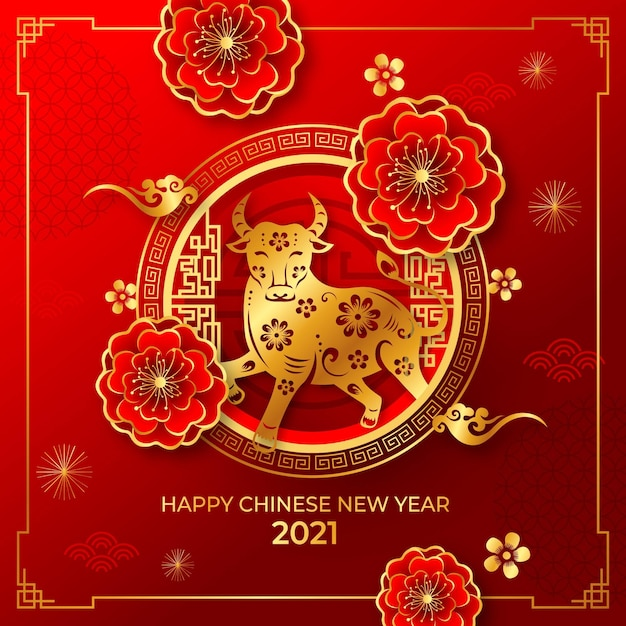 Golden chinese new year 2021 Free Vector