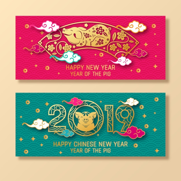 Golden chinese new year banner in paper style Premium Vector