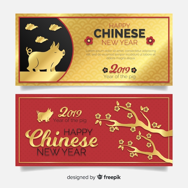 Golden chinese new year banner Free Vector