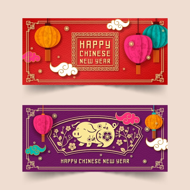 Golden chinese new year banner Premium Vector
