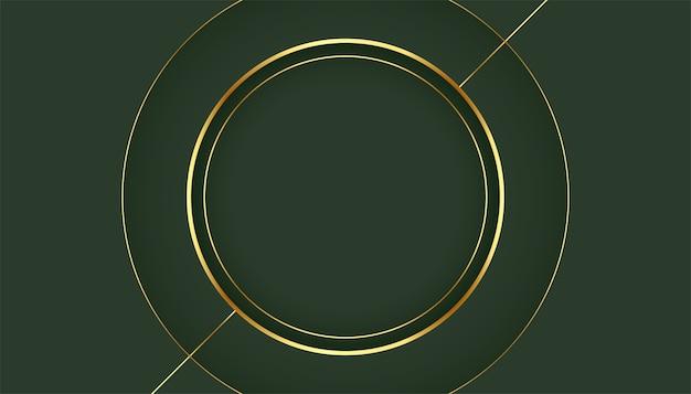 緑の背景にゴールデンサークルフレーム 無料ベクター