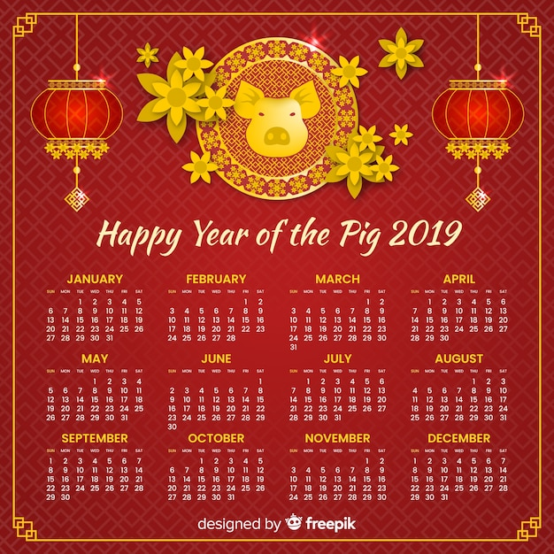 Golden details chinese new year calendar Free Vector