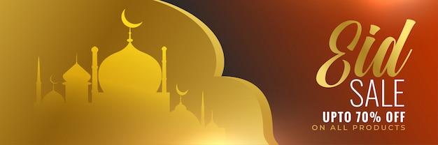 Golden eid festival sale banner Free Vector