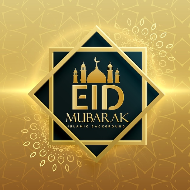 Image Result For Eid Card Editing