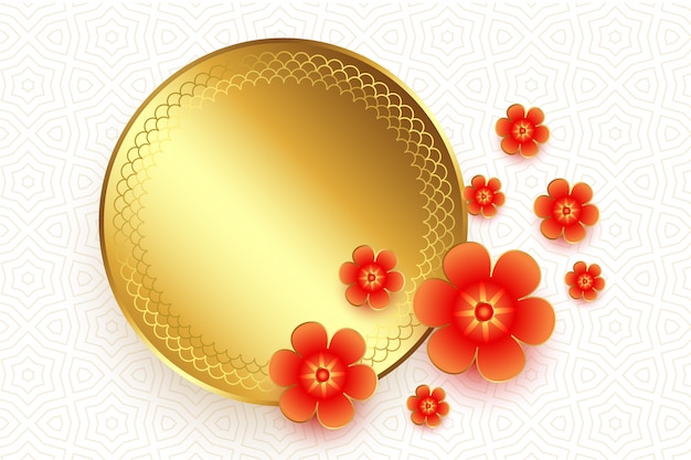 Golden frame with flowers chinese style Free Vector