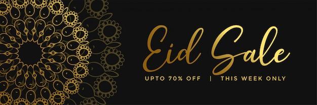 Golden islamic mandala style eid sale banner Free Vector