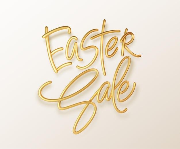 황금 금속 반짝 활판 인쇄 부활절 판매. 전단지, 브로셔, 전단지, 포스터 및 카드 디자인을위한 3d 현실적인 글자. eps10 무료 벡터
