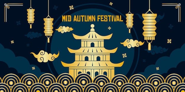 Golden mid autumn festival banner template Free Vector